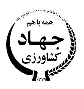 نوار تیپ استاندارد جهاد